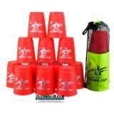 ซื้อ Proudnada Toys Stack Cup เกมส์เรียงแก้ว สีแดง Magic Flying Stacked Cup 12 Pcs Rapid Cup No P13 Red ใน กรุงเทพมหานคร