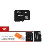 ขาย Prozzon Micro Sd Memory Card Flash 32Gb Genuine With Adapter Black ฟรี Prozoon Microsd Card 32Gb Microsd Card Reader Best