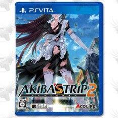 PS Vita AKIBAS TRIP 2
