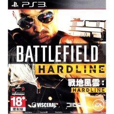 PS3 Battlefield Hardline (Chinese Sub) (Asia)