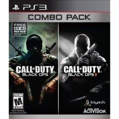 PS3 Call of Duty Black Ops 1 & 2 Combo Pack (US)