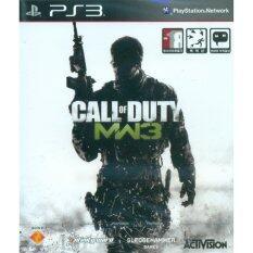 PS3 Call of Duty: Modern Warfare 3 (KR)