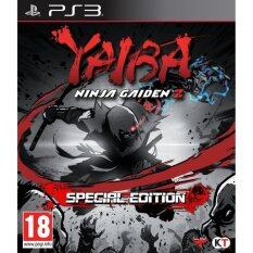 PS3 Yaiba: Ninja Gaiden Z (Special Edition) (Europe)