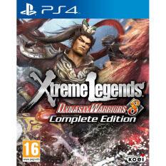 PS4 แผ่นเกมส์ xtreme legends dynasty warriors 8