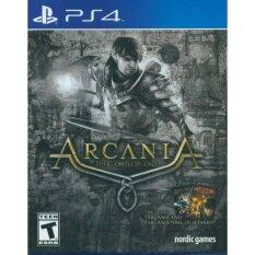 PS4 Arcania: The Complete Tale (US)