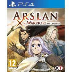 PS4 Arslan: The Warriors of Legend  (English)