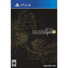 PS4 Final Fantasy Type-0 HD Collector's Edition (US)
