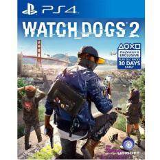 PS4 Watch Dog 2 (Zone 2)
