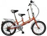 ราคา Psb Net จักรยานพับได้ ขนาด 20 Tandem 6Sp Orange เป็นต้นฉบับ