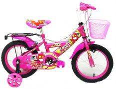 ราคา Psb Net Z1 จักรยาน 16 Mtb V1 Pink ใหม่