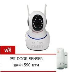NEW2017 PSI ROBOT 2 กล้อง WIFI IP CAMERA SECURITY SUPER  HD รุ่น ROBOT Black/Whiteแถมฟรี PSI Door Sensor 1 ชุด