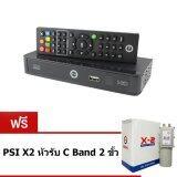 ขาย Psi S2 Hd กล่องรับสัญญาณดาวเทียม ระบบ Hd รับไทยคม C Band และ Ku Band ฟรี หัวรับสัญญาณไทยคม C Band Psi X2 ออนไลน์ ใน เชียงใหม่