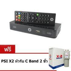 ขาย Psi S2 Hd กล่องรับสัญญาณดาวเทียม ระบบ Hd รับไทยคม C Band และ Ku Band ฟรี หัวรับสัญญาณไทยคม C Band Psi X2 Psi ใน เชียงใหม่