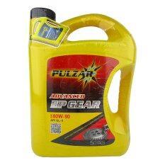 ขาย Pulzar น้ำมันเกียร์ Advanced Ep Gear Gl 5 80W 90 5 ลิตร เป็นต้นฉบับ