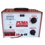 ราคา Puma เครื่องชาร์จแบต 24V 30A เป็นต้นฉบับ Puma