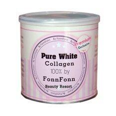 ขาย Pure White Collagen By Fonn Fonn ผลิตภัณฑ์เสริมอาหารคอลลาเจนเพียวไวท์ 1 กระป๋อง ใหม่