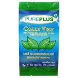 ซื้อ Pureplus Collagen By Rtui เพียวพลัส คอลลาเจน บาย อาตุ่ย 10 แคปซูล Pureplus เป็นต้นฉบับ