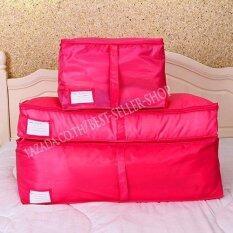 ซื้อ Purify กระเป๋าจัดเก็บเสื้อผ้า ผ้าห่ม และผ้านวม เซ็ท3ชิ้น สีชมพู ใหม่
