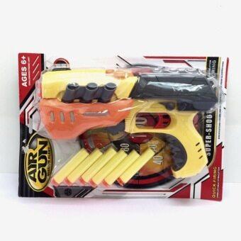 ปืนสั้นอัดลมกระสุนโฟมยาง Air Gun - ด้ามจับเหลือง