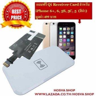 qi แท่นชาร์จไร้สาย Wireless Charger รุ่น Ultra Slim + Qi Receiver Card สำหรับ iPhone 6+ 6 5S 5C 5 (White)