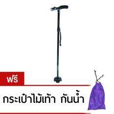 ซื้อ Qsenior ไม้เท้า พับได้ รุ่นทั่วไป กล่องแดง ผู้สูงอายุ ผู้ป่วย ผู้มีน้ำหนักมาก Black แถมฟรี กระเป๋าผ้าใบใส่ไม้เท้า กันน้ำ Thailand