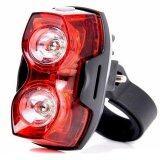 ขาย ซื้อ Raypal ไฟท้ายจักรยาน ไฟกระพริบ Raypal Two Eyes Led Bicycle Tail Light สีแดง