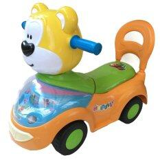 Rctoystory ขาไถ รถเด็ก หน้าหมี สีเหลือง ไทย