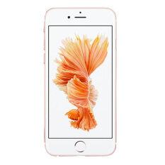 ทบทวน ที่สุด Referbished Apple Iphone 6S 64Gb Rose Gold Free Case Screenprotector