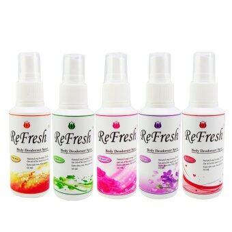 Refresh Deodorant Spray ชุดsetสำหรับผู้หญิง 5กลิ่น60ml. (แพ็ค5ขวด)
