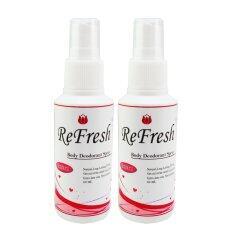 Refresh Deodorant Spray สเปรย์น้ำหอมระงับกลิ่นกาย Moschi Love 60ml. แพ็คคู่ (สีแดง).