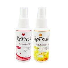 ขาย Refresh เปรย์ระงับกลิ่นกายรีเฟรช Moschi Love Rav Polo Db Black Perfume 60 Ml สีแดง ทอง แพ็ค 2 ขวด Refresh เป็นต้นฉบับ