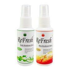 ขาย Refresh สเปรย์ระงับกลิ่นกาย Formula Odorless Miyake Perfume 60 Ml สีเขียว ส้ม แพ็ค 2 ขวด ไทย ถูก