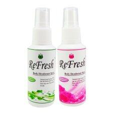 ขาย ซื้อ Refresh สเปรย์ระงับกลิ่นกายรีเฟรช Formula Odorless Kz Flower Air Perfume 60 Ml แพ็ค 2 ขวด สีเขียว ชมพู ไทย