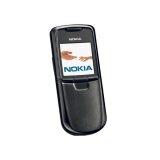 ซื้อ Refurbish Nokia 8800 Classic Black Nokia ถูก