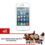 ราคา Refurbished Apple Iphone4S 16 Gb White Free ตุ๊กตาหมีคริสมาสต์ Apple ใหม่