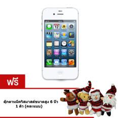 ราคา Refurbished Apple Iphone4S 16 Gb White Free ตุ๊กตาหมีคริสมาสต์ ใหม่
