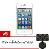 ราคา Refurbished Apple Iphone4S 16 Gb White ฟรี Italk ขาตั้ง ใหม่ ถูก