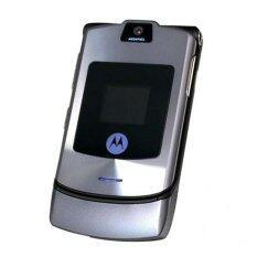ขาย ซื้อ Refurbished Motorola V3I Silver ใน Thailand