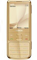 Refurbished Nokia 6700 Classic (Gold)