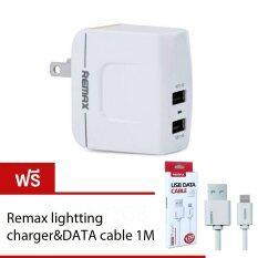 ส่วนลด Remax Adapter Usb Charger 3 4A Output ชาร์จพร้อมกันได้ 2 ช่อง สีขาว ฟรี สายชาร์จ Remax Lightting 1M Remax ไทย