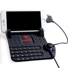 ราคา Remax แท่นวางโทรศัพท์ในรถยนต์พร้อมที่ชาร์จในตัว สีดำ กรุงเทพมหานคร