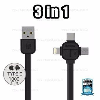 Remax Cable 3 in 1 Iphone/Micro/Type-C 066TH