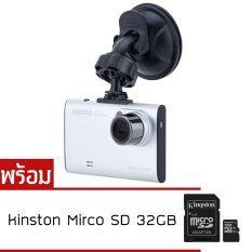 REMAX Car Camera กล้องติดรถยนต์ DVR รุ่น CX-01 (สีเงิน) พร้อม memory 32GB