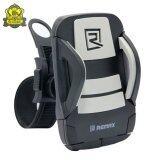 ราคา Remax Car Holder ที่จับโทรศัพท์มือถือสำหรับจักรยาน รุ่น Rm C08 สีดำ สีเทา Remax