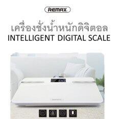 ซื้อ Remax Digital Intelligent Scale Rt S1 Remax ออนไลน์