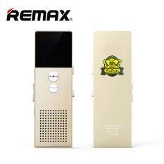 ราคา Remax เครื่องบันทึกเสียง Voice Recorder 8Gb Rp1 Gold Remax ออนไลน์