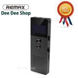 ขาย Remax เครื่องบันทึกเสียง Voice Recorder 8Gb รุ่น Rp1 Black ราคาถูกที่สุด