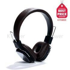 Remax Hifi Headphone Anywhere หูฟังแบบครอบหู รองรับ Ios และ Android รุ่น Rm-100h (สีน้ำตาล).