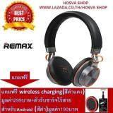 Remax หูฟัง Bluetooth Headphone Super Bass Hi Fi Headphone 195 Hb Black แถมฟรี Wireless Charging ตัวรับชาร์จไร้สาย Android Micro Usb สีดำแดง ปทุมธานี