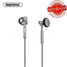 ส่วนลด Remax หูฟัง Metal Music Earphone รุ่น Rm 305M Black ไทย